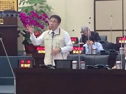 黃偉哲:雙行政中心任內都不會變