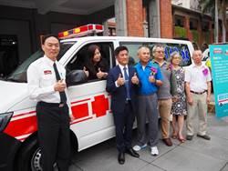 協助救護 這3人各捐1輛救護車守護市民