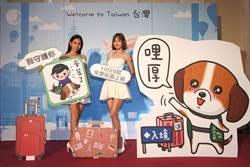 呼籲防疫守護台灣 中華電信攜手農委會推LINE貼圖