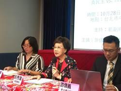 呂秀蓮批「她」在揮霍台灣民主