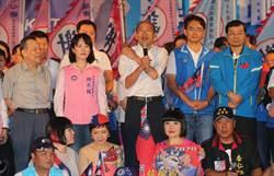 韓國瑜:民進黨心中早已沒有人民