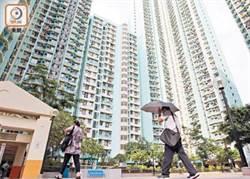 港府補貼住戶電費2000元 最快明年一月開始