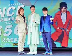 5566出道17年處男秀!王仁甫放話挑戰6倍速舞蹈