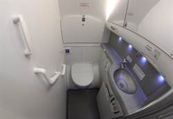 女進駕駛艙 驚見廁所畫面正在被直播