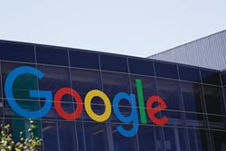 專家傳真-歐洲法院對Google 被遺忘權判決之解讀