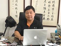 台灣節能膜隔熱 節能最佳利器