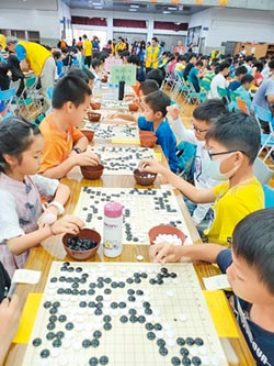 圍棋運動賽 560選手一較高下