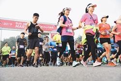 日月潭環湖馬拉松5500人開跑
