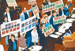 北京主動出擊 堵死隱性台獨