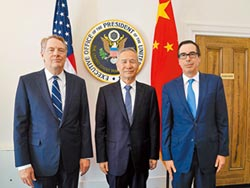 37位中美學者 聯合倡議貿戰停火
