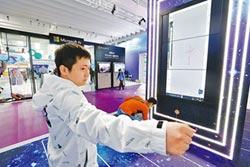 中關村論壇 以科技觸摸未來