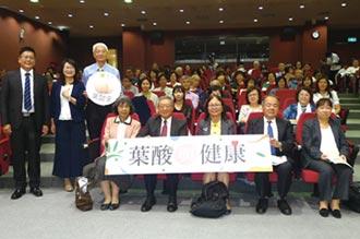 農科院呼籲國人 重視葉酸攝取量