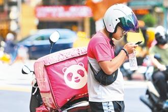 新創勞動型態 送餐人員權益如何
