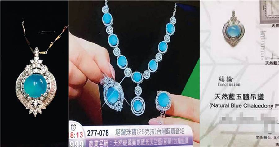 台灣區珠寶工業同業公會收到投訴調查發現ViVa將染色劣品,宣稱天然高檔藍玉髓販售。(圖/讀者提供)