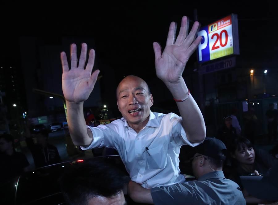 國民黨總統參選人韓國瑜。(資料照,鄭任南攝)