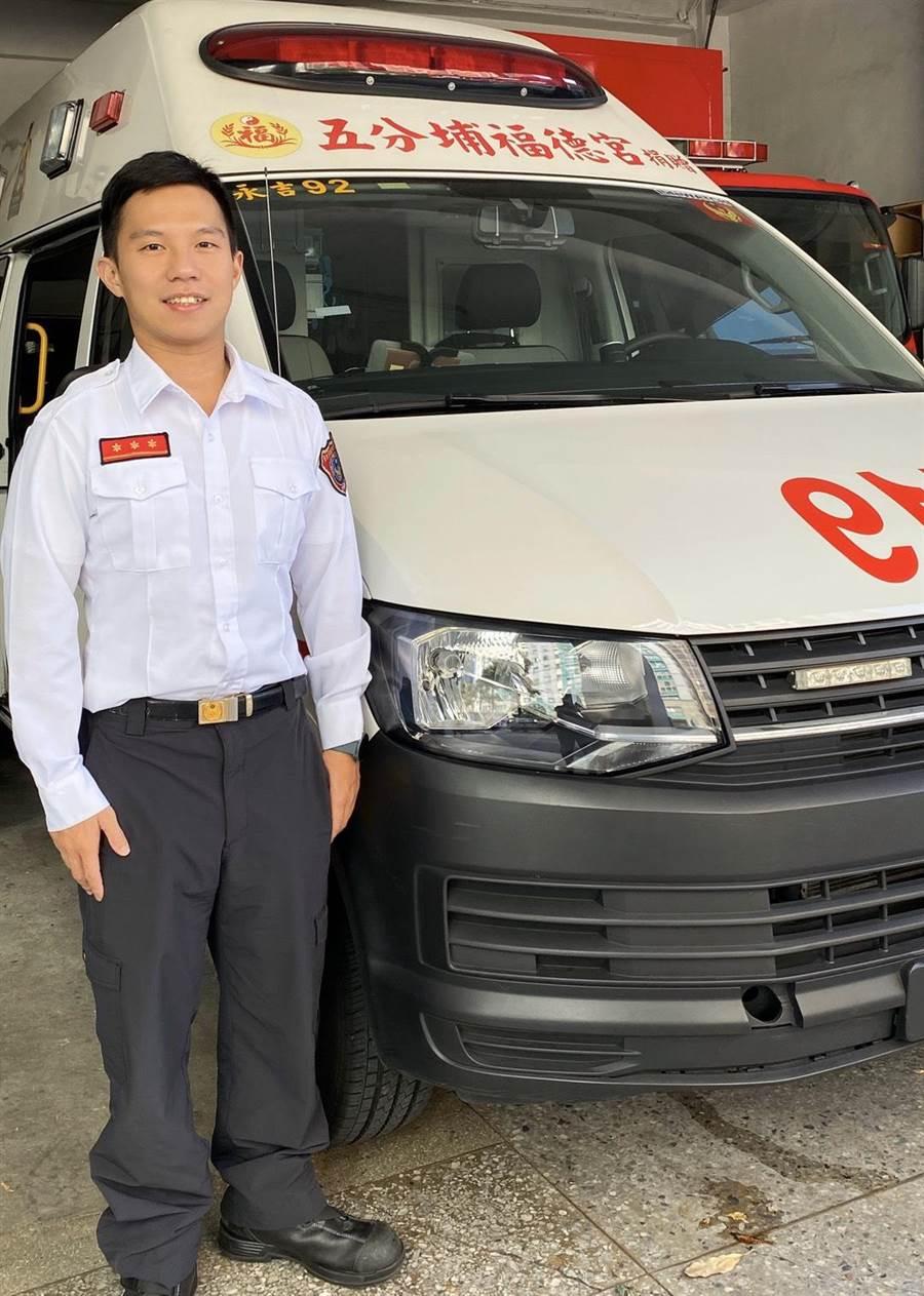 台北市政府消防局第二救災救護大隊永吉分隊隊員黃韋閔。(邱琮皓攝)