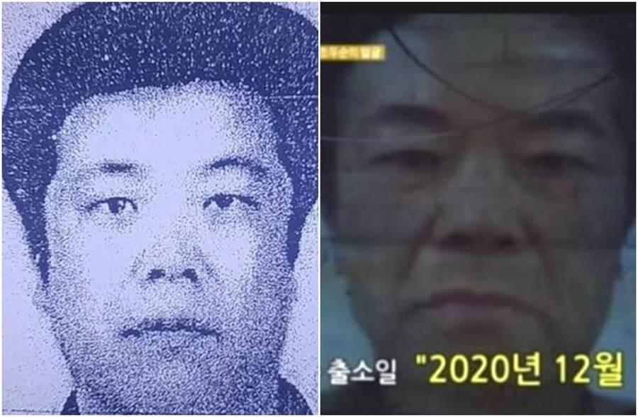 南韓媒體公開惡徒趙斗淳長相,左為入獄時,右為近照。(照片來源:南韓網路)