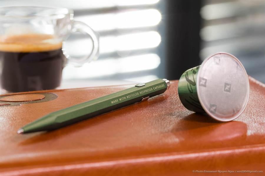 與Caran d'Ache 合作推出Nespresso咖啡膠囊聯名原子筆(圖/Nespresso提供)