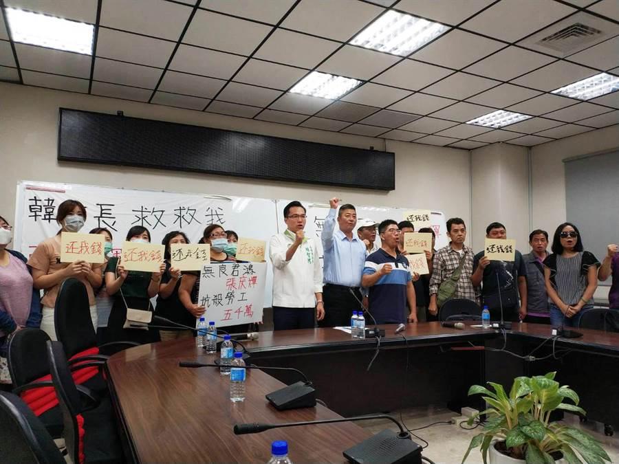 君鴻酒店前員工28日在巿議員林智鴻陪同下,28日在高雄巿議會抗議前董座張慶輝積欠資遣費及預告工資總計5400萬。(曹明正攝)