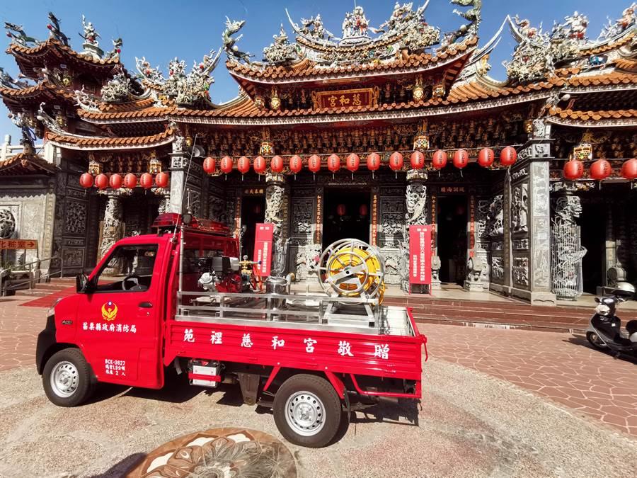 苑裡慈和宮捐贈新的消防幫浦車給消防局苑裡分隊使用。〔謝明俊攝〕
