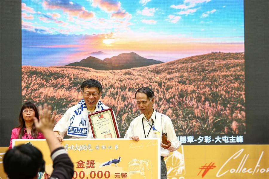 台北市政府工務局舉辦「2019臺北大縱走攝影比賽」,台北市長柯文哲(中)出席頒獎給得獎者。金牌得主為勝利章(右),他以《夕彩》作品獲得金牌抱走10萬元獎金。(鄧博仁攝)