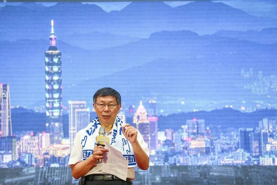 台北市長柯文哲。(鄧博仁攝)