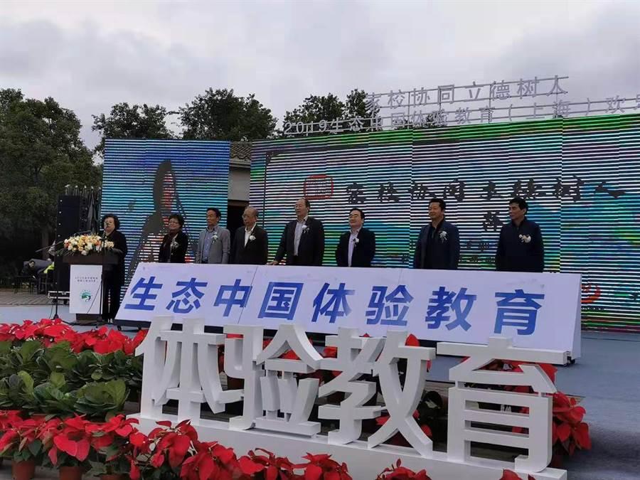「家校協同 立德樹人」2019生態中國體驗教育歡樂季在上海正式啟動。(圖/張厚煒攝)