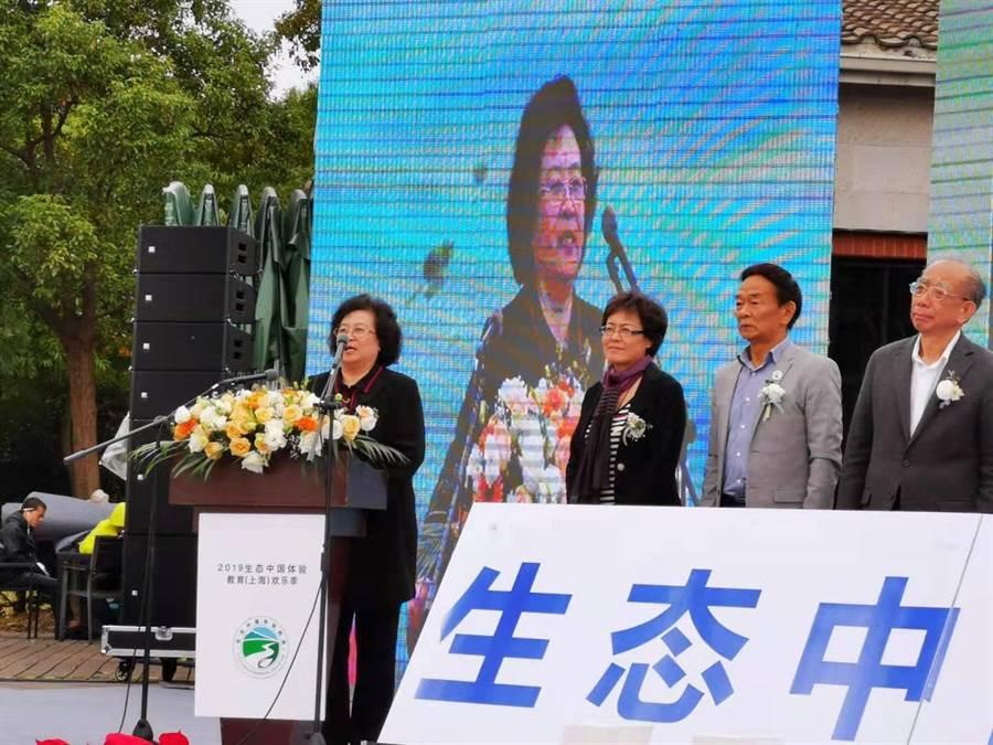 中國下一代教育基金會理事長王萍宣布歡樂季正式啟動(圖/張厚煒)