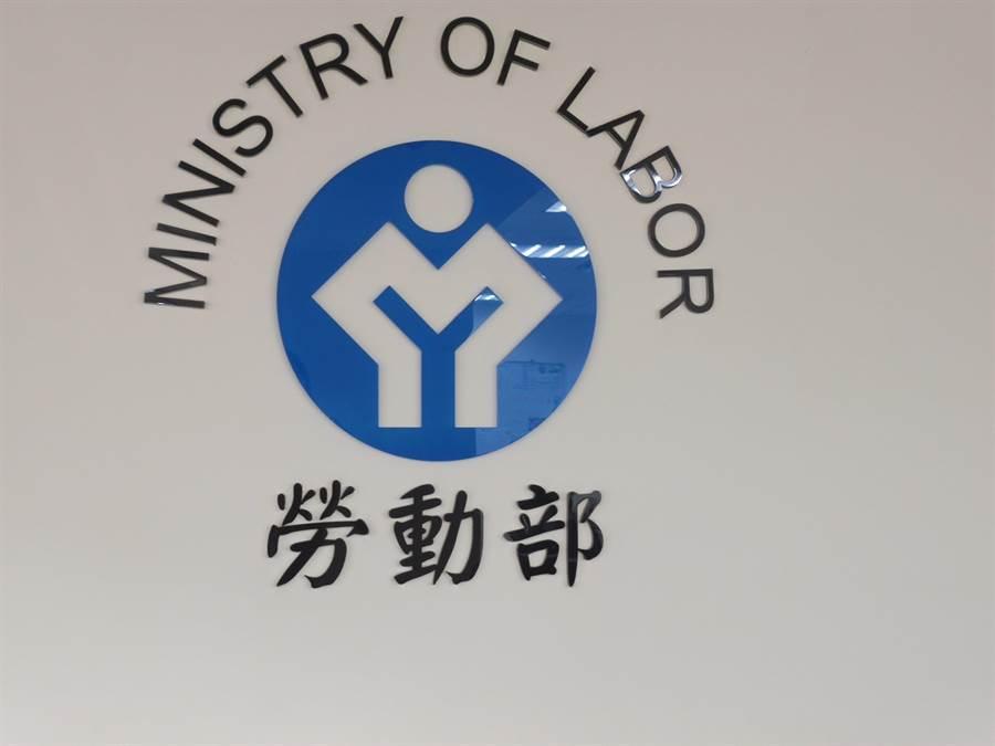 勞動部今天召開勞動基準諮詢會。(林良齊攝)