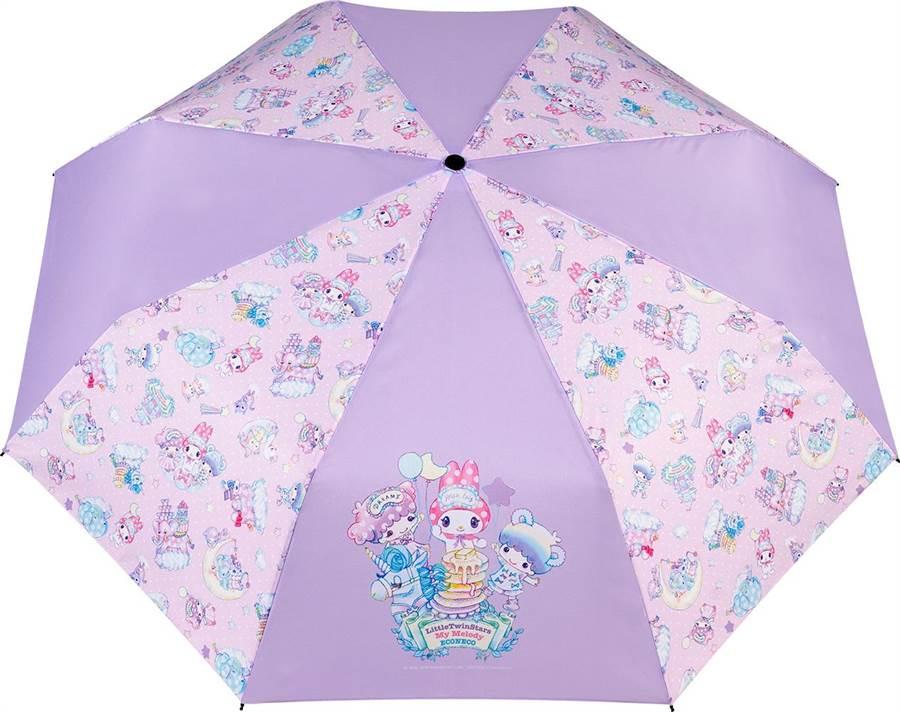 「SANRIO X ECONECO浪漫好時光晴雨傘」加購價288元(圖/日藥本舖提供)