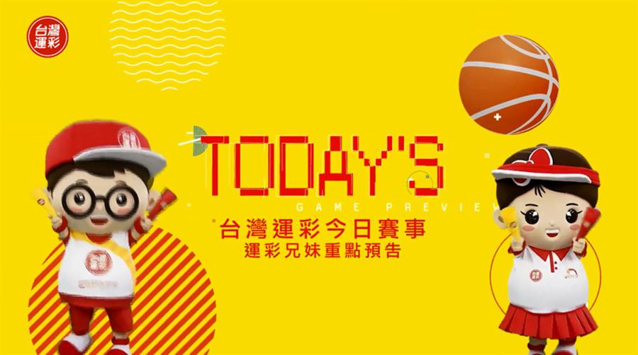 台灣運彩代表人偶「大運哥」、「小彩妹」。(圖/截取自youtube)