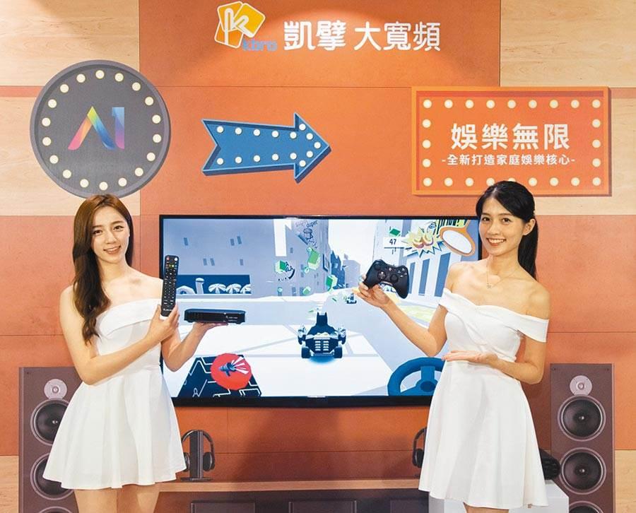 凱擘大寬頻日前發表全新A1機上盒。(凱擘大寬頻提供/黃慧雯台北傳真)