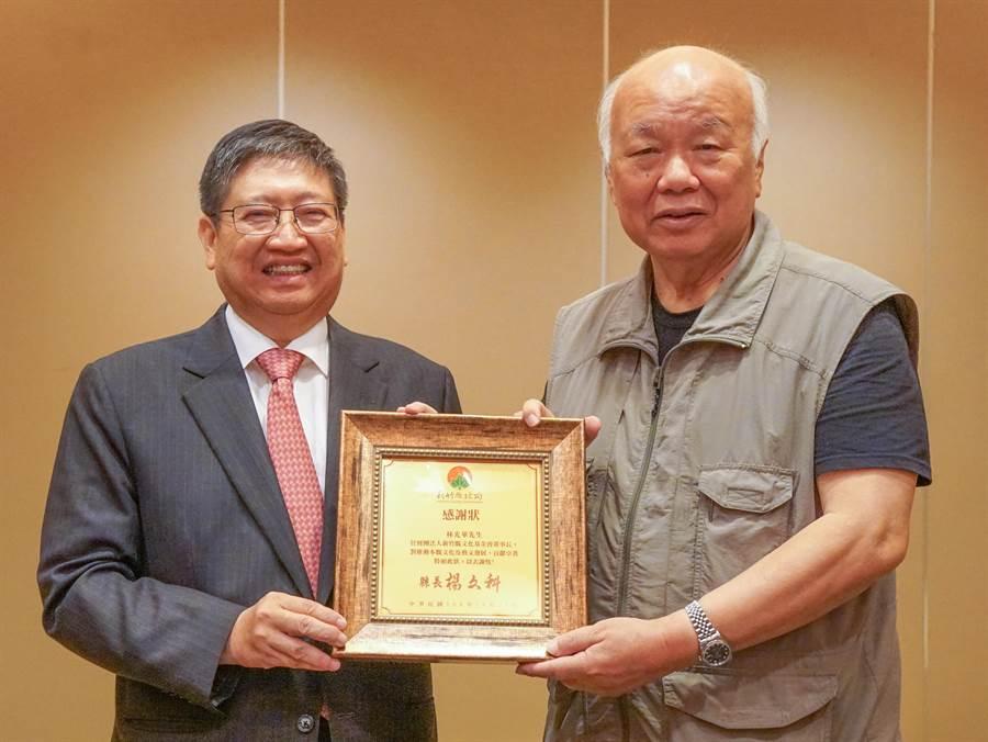 縣長楊文科(左)擔任新竹縣文化基金會董事長後,聘任林光華(右)為榮譽董事長。(羅浚濱攝)