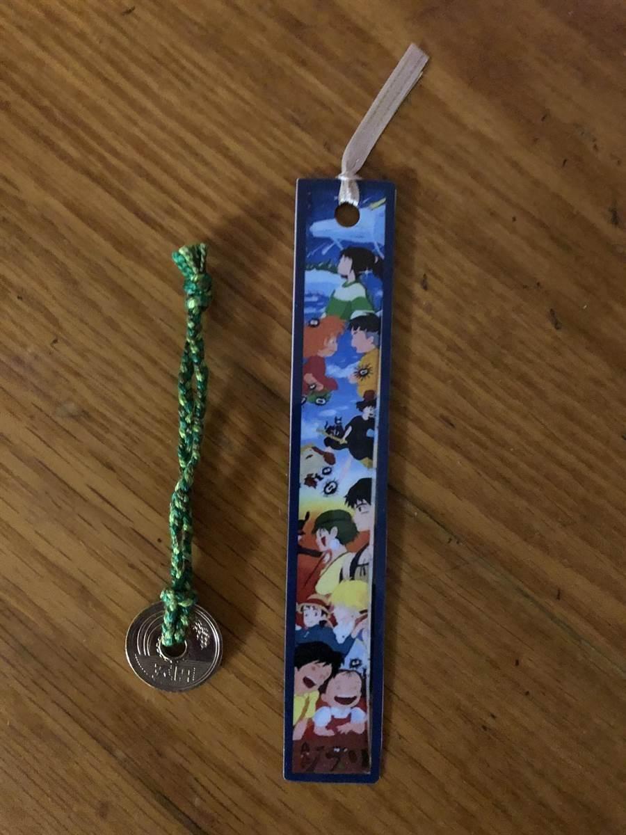 北海道大樹高中生親手製作象徵有緣相逢的五圓硬幣和書籤,贈送義大學生。(義守大學提供/楊宗灝桃園傳真)