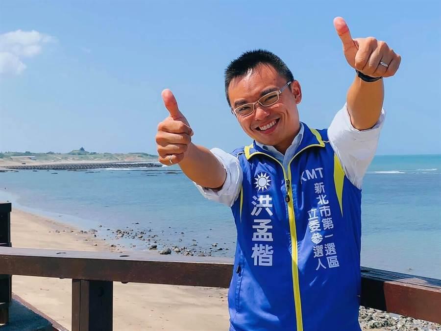 新北市立委第一選區參選人洪孟楷推出競選歌曲「「替咱打拼出一口氣」。(摘自洪孟楷臉書)