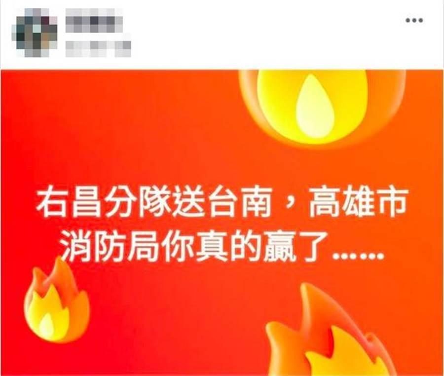 網友爆料,高雄市消防隊右昌分隊救護車竟把產婦送至台南,引發網路不少批評聲浪。(取自臉書/袁庭堯高雄傳真)