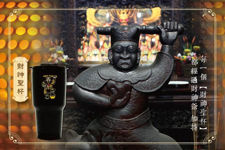 夯!台中財神廟免費贈送五千個「財神聖杯」,讓民眾財運加倍!