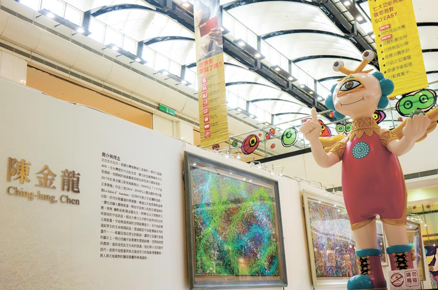 藝術家陳金龍所設計的星際寶寶MIDI彌諦公仔,正於新光三越台南新天地展出中。圖/許俊揚