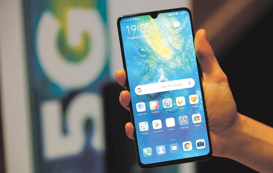 華為將在明年第一季左右同時推出兩款新機,供應鏈皆正在積極卡位,希望能夠搶下華為在2020年的5G機種訂單。圖/路透