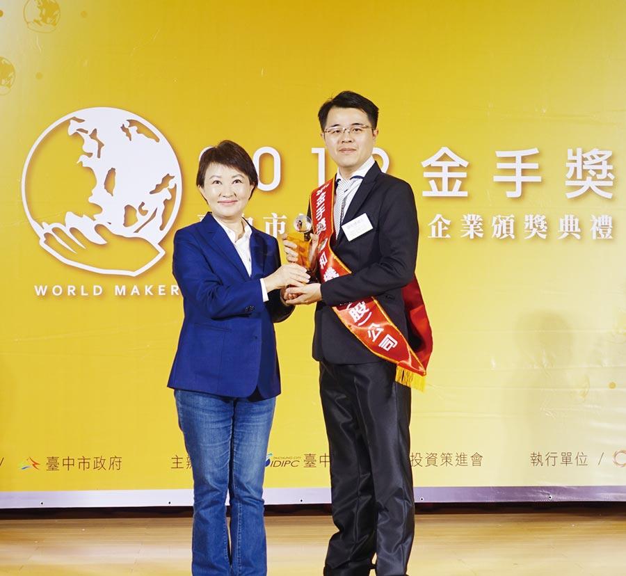 鍵和機械副總經理張恩誌(右)與台中市長盧秀燕合影。圖/黃俊榮