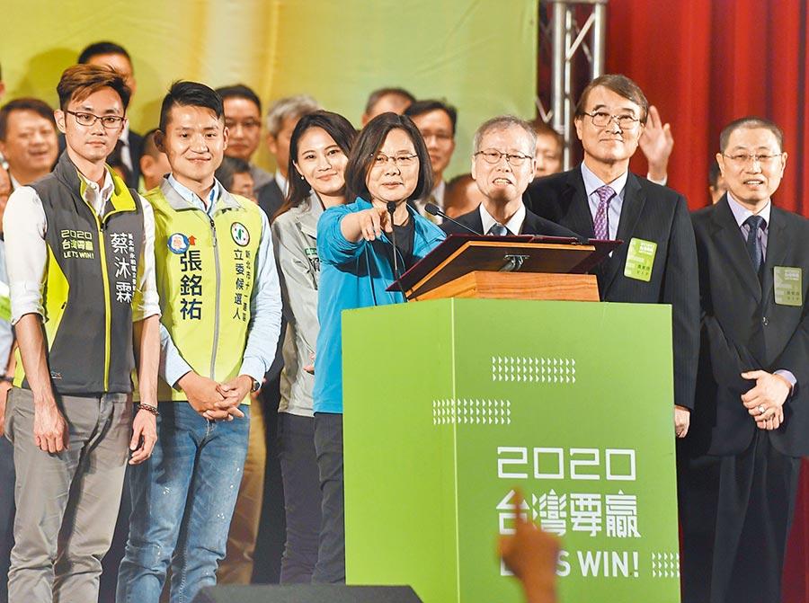 「2020蔡英文總統連任全國綠能產業後援會成立大會」27日在台北圓山飯店舉行,蔡英文總統(前中)出席。(中央社)