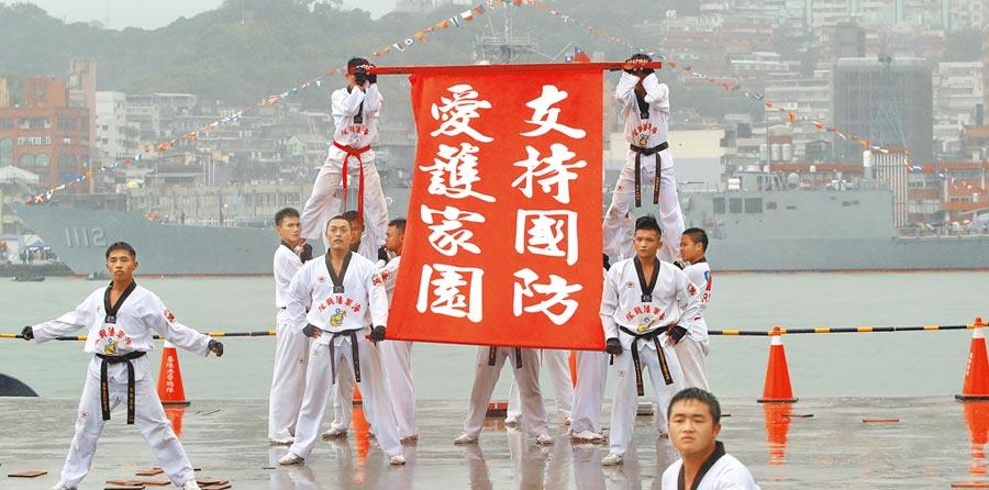 韓國瑜國防建軍目標,將放在「不讓對方下達動武決心」。圖為陸戰隊學校莒拳隊戰技操演。(本報資料照片)