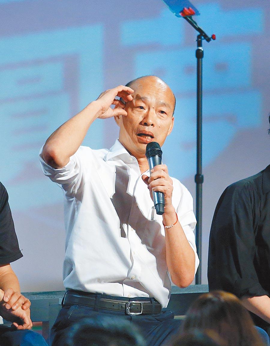 國民黨總統參選人韓國瑜27日出席「走出同溫層」青年政策論壇,與青年朋友交換意見。(陳信翰攝)