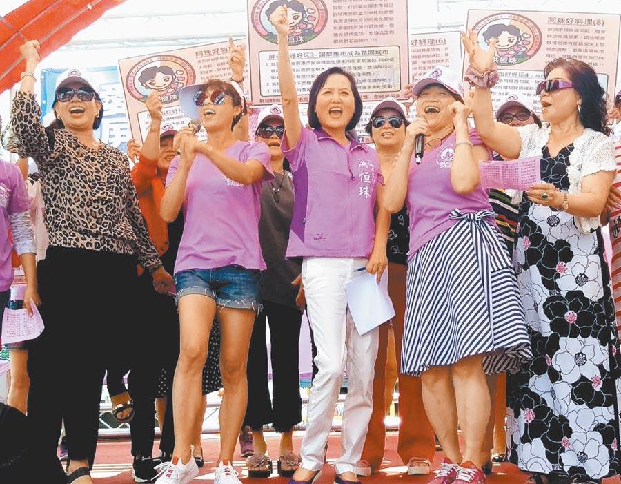 立法院長蘇嘉全的夫人洪恒珠(中)27日於屏東市成立競選總部,宣布參選屏東縣第一選區立委。(潘建志攝)