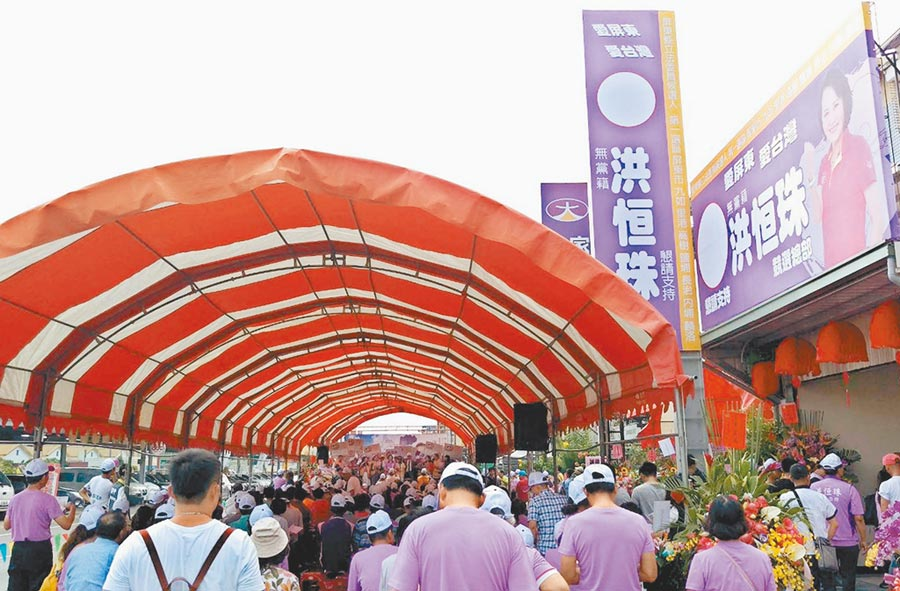 立法院長蘇嘉全的夫人洪恒珠27日於屏東市成立競選總部,宣布參選屏東縣第一選區立委。(潘建志攝)