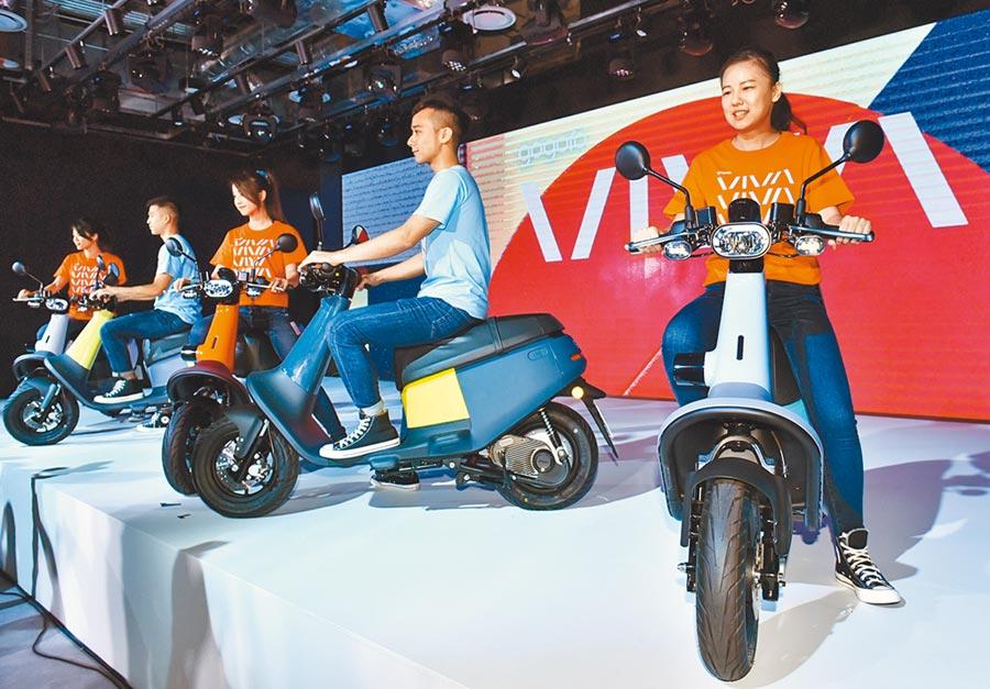 電動車需求升溫,如何把電動車商機留在台灣,國產國造成為關鍵。圖為Gogoro首次推出的輕型電動機車Gogoro VIVA。(本報資料照片)