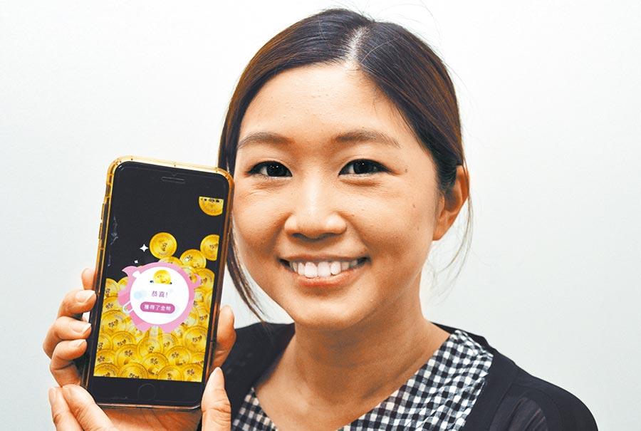 台東金幣推出快滿3年,目前有6萬5000名會員。(莊哲權攝)