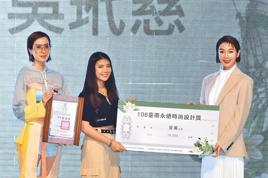 蔡淑臻(右)出席「埕現」台南品牌時尚秀,頒獎給得獎設計師。(伊林娛樂提供)