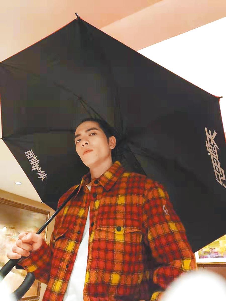 蕭敬騰近來推出聯名雨傘,內層寫上「雨神護體,隻手遮天。」十分逗趣。(華納音樂提供)