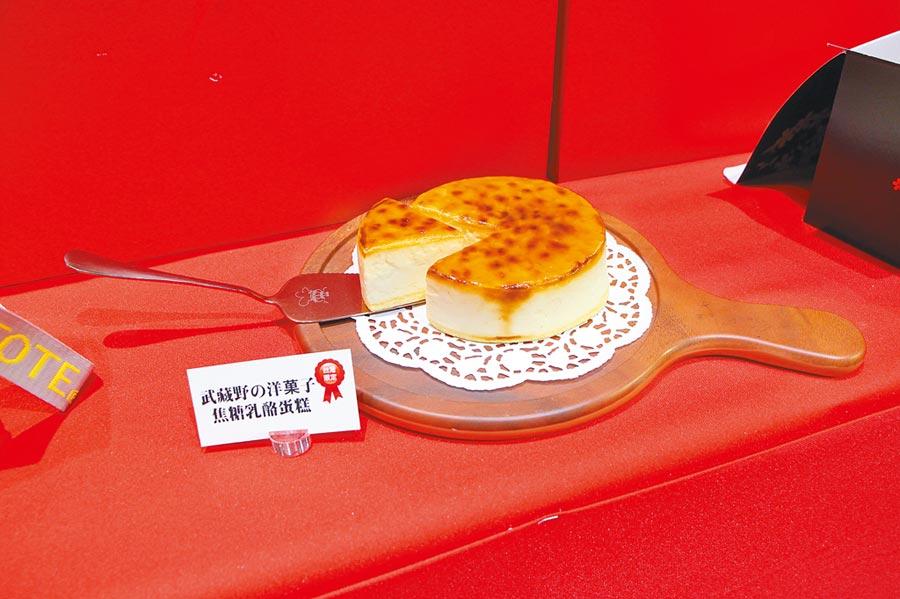 新光三越信義新天地日本商品展獨家初登場,武藏野の洋菓子焦糖乳酪蛋糕,台灣限定家庭御用4入裝、800元。(新光三越提供)